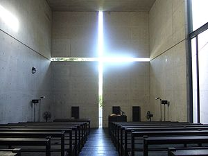 300px-ibaraki_kasugaoka_church_light_cross