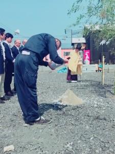 棟梁による切麻散米