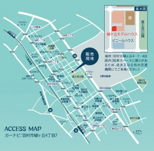 05_access_map