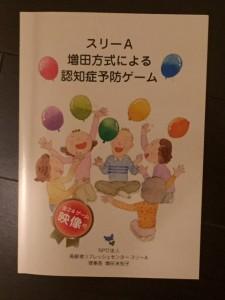 2017ひのはらパンフ写真3