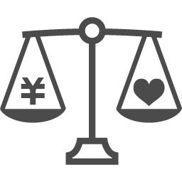出張版 家づくり図書館 家づくりのバランス スタッフブログ シムラについて 青梅の注文住宅とリフォーム 不動産の賃貸 売買 健幸工房シムラ